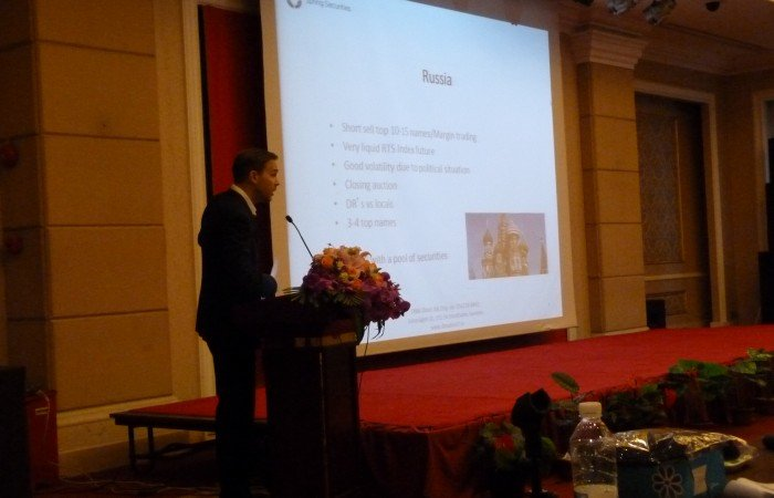 Day Trade The World™ Shanghai Conference