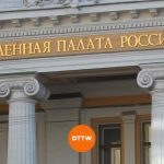 Profitable Trading Opportunities on Russian MOEX